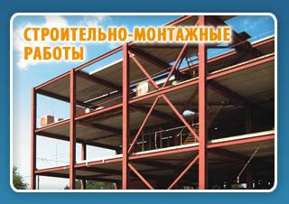 Возрождение ооо проектно-строительная компания щебень 40-70 цена за м3 в Ижевск
